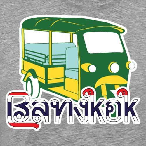 Tuktuk in Bangkok - T-shirt Premium Homme