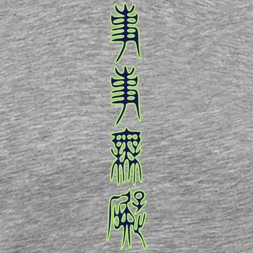 jijimuge 03 - Männer Premium T-Shirt