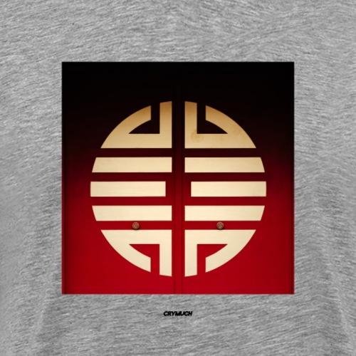 SIGN #01 - Männer Premium T-Shirt