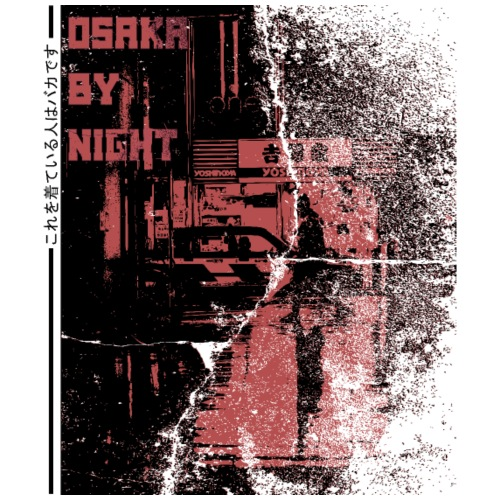 Osaka By Night - Osaka in der Nacht - Männer Premium T-Shirt