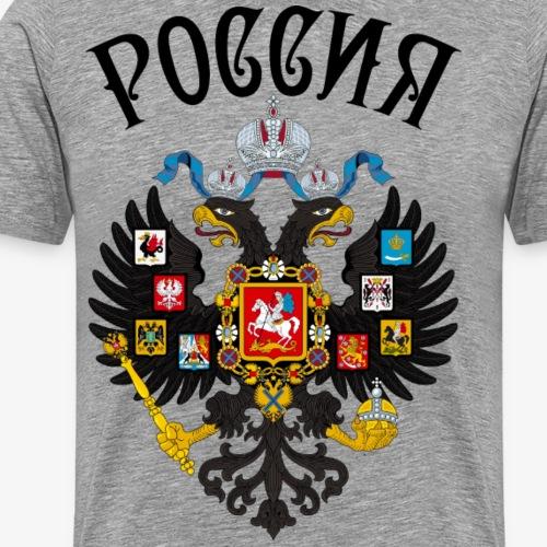 168 Wappen Russischen Imperiums Adler РОССИЯ - Männer Premium T-Shirt