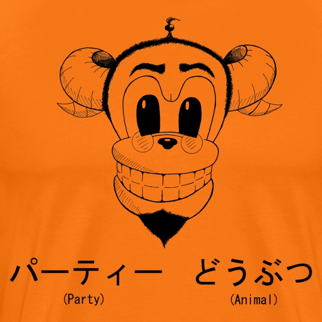 Party Amimal