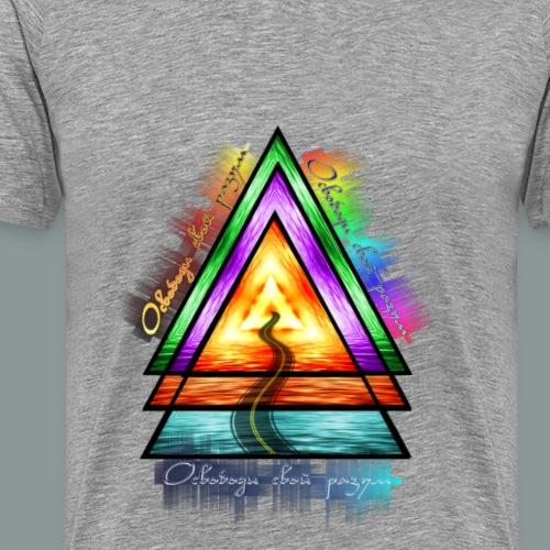 Free your mind (russ) - Männer Premium T-Shirt