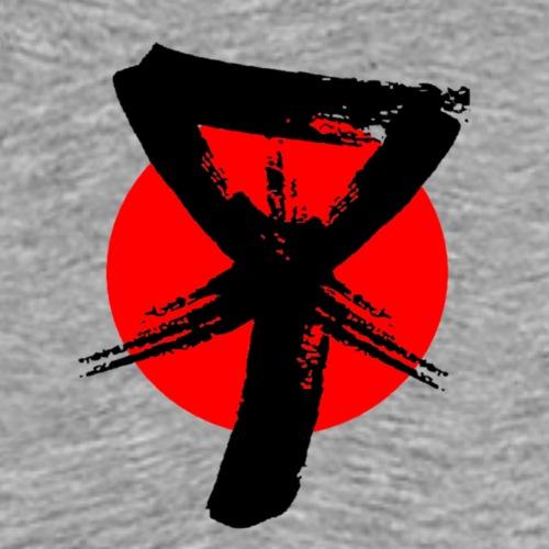 Japan 02 Nessilisme