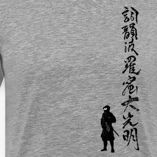 shikin haramitsu daikomyo - T-shirt Premium Homme