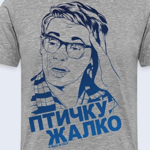 schurik cmyk png - Men's Premium T-Shirt