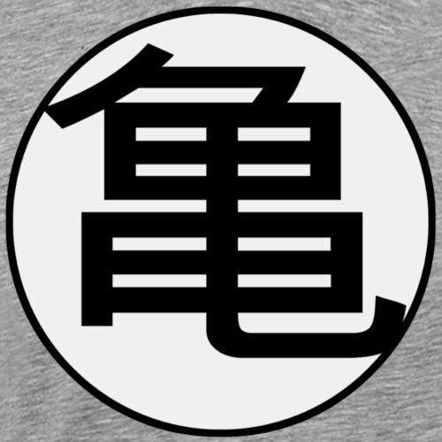 Das Zeichen von Meister Schildkröte - Männer Premium T-Shirt