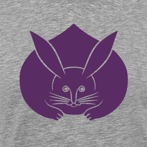 Usagi kamon japanese rabbit in purple - Men's Premium T-Shirt