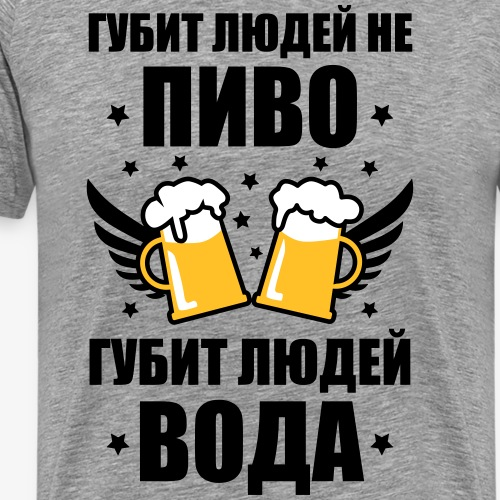 169 PIVO ПИВО Bier Beer Voda ВОДА Russia Russland - Männer Premium T-Shirt