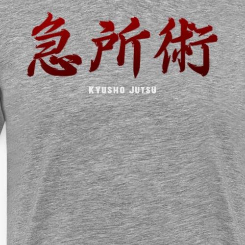 KYUSHO JUTSU version kanji rouge - T-shirt Premium Homme