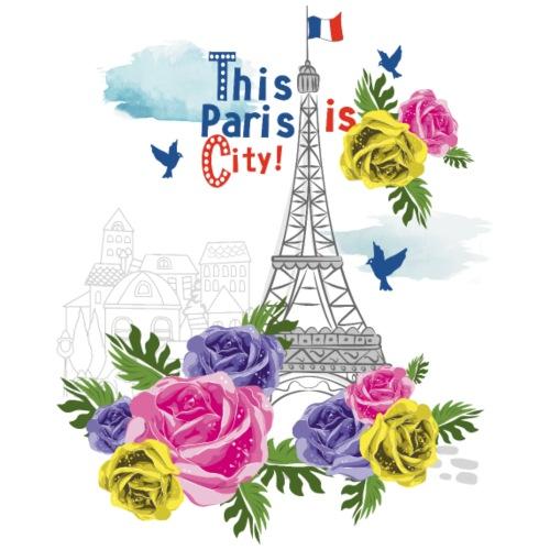 this is paris city - Men's Premium T-Shirt