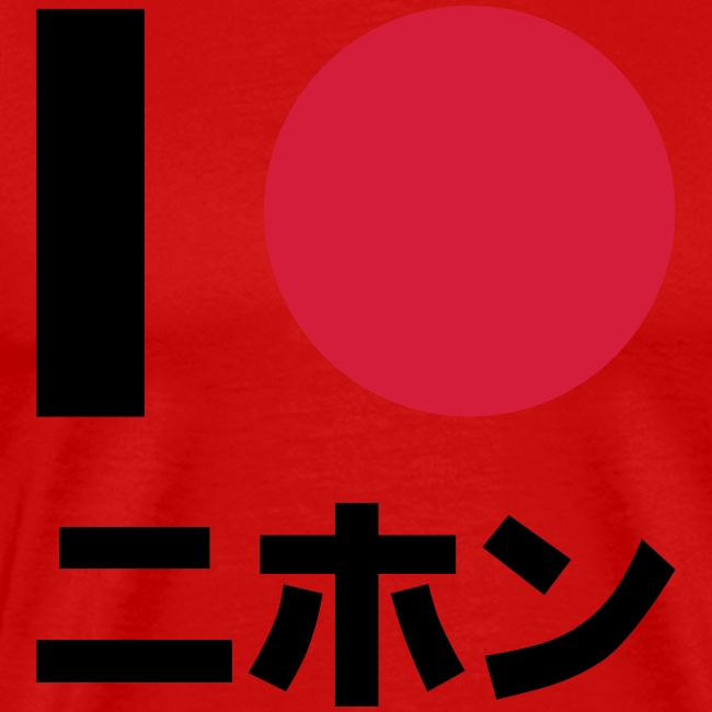 I heart Nihon: Japan