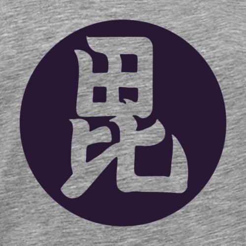 Uesugi Mon Japanese samurai in putple - Men's Premium T-Shirt