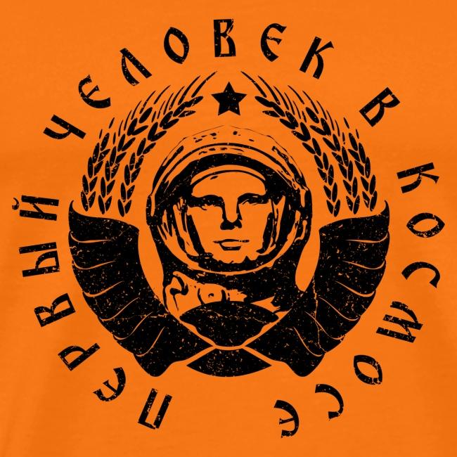 Kosmonautti 1c musta (oldstyle)