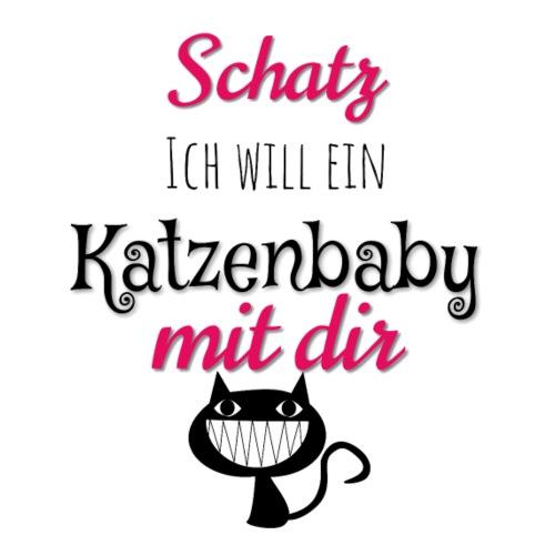 Schatzichwilleinkatzenbabymitdir - Männer Premium T-Shirt