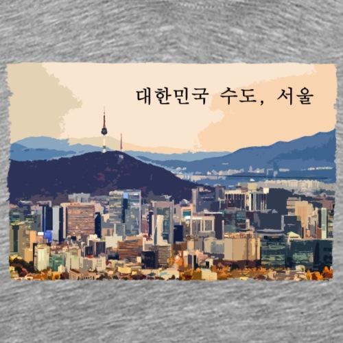 Seoul at Sunset - Männer Premium T-Shirt