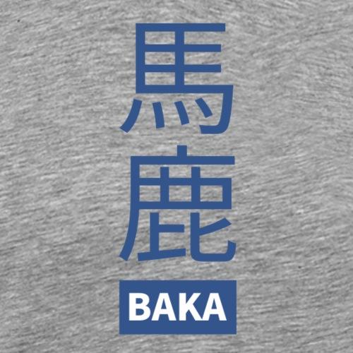 Baka 馬鹿 - Maglietta Premium da uomo