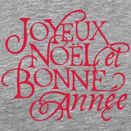 Joyeux Noël et Bonne Année - T-shirt Premium Homme