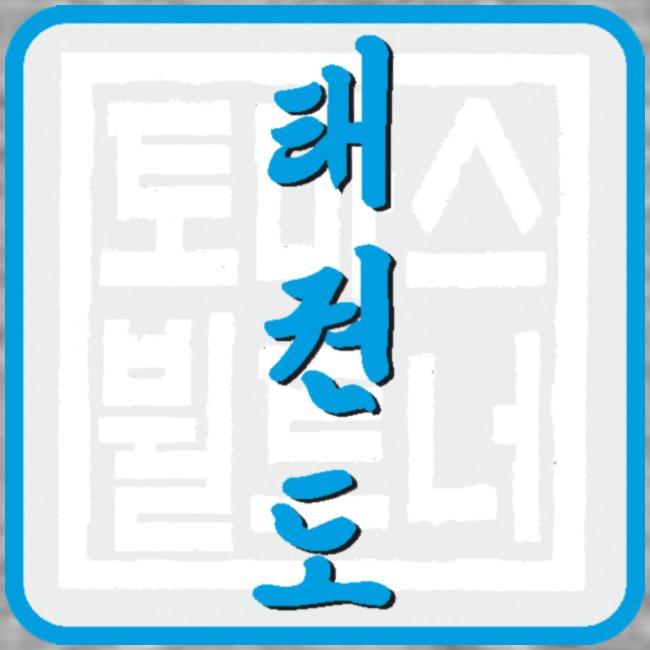 Logo Zeichen png