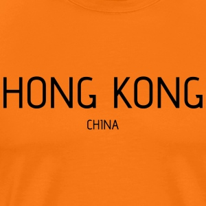 Hong Kong - Men's Premium T-Shirt