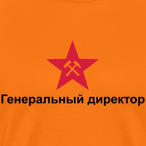 Generaldirektor01 - Männer Premium T-Shirt
