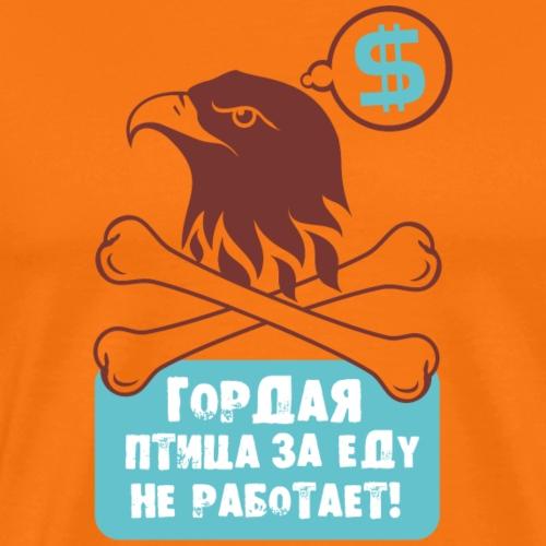 Гордая птица ein stolzer Vogel - Männer Premium T-Shirt