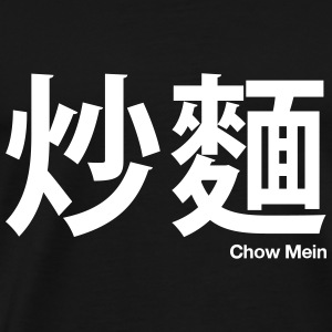 Chinese - Chow Mein - Men's Premium T-Shirt