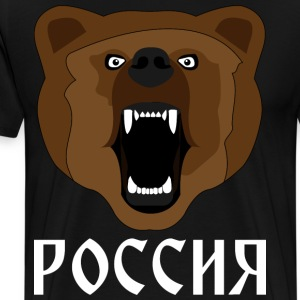 Russiske bjørn / Russland / Россия / Медвед - Premium T-skjorte for menn