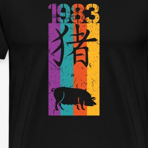 1983, signe astrologique chinois du COCHON - T-shirt Premium Homme