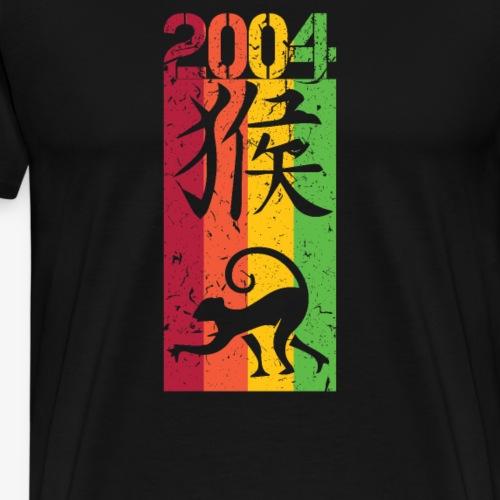2004, signe astrologique chinois du SINGE - T-shirt Premium Homme
