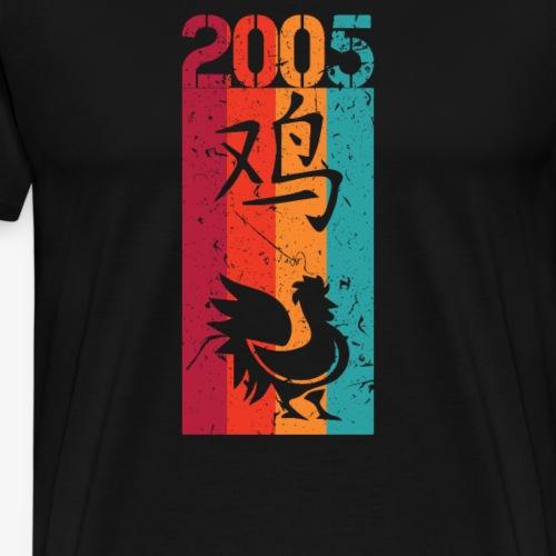 2005, signe astrologique chinois du COQ - T-shirt Premium Homme