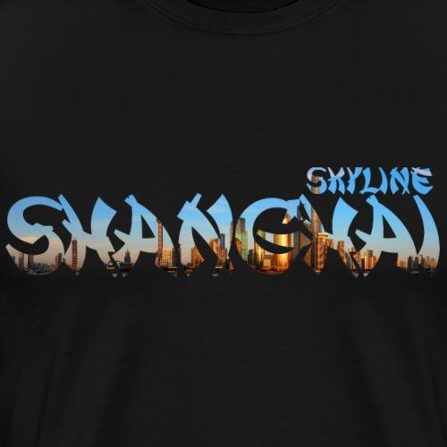 Shanghai skyline - Men's Premium T-Shirt