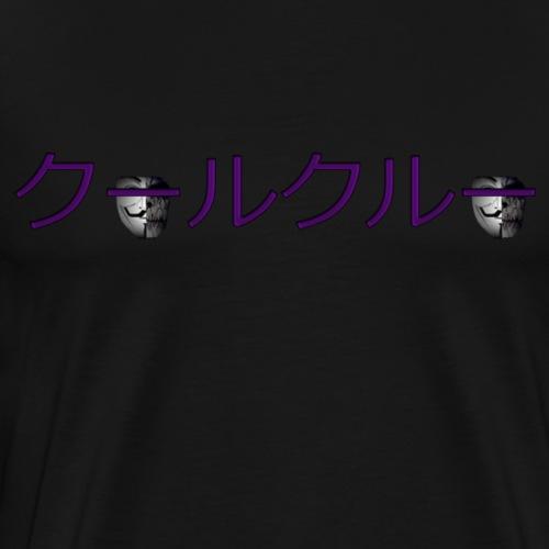 クールクルー - Männer Premium T-Shirt