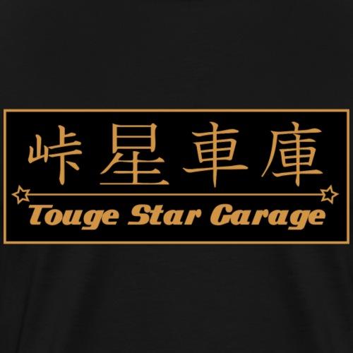 TSG Japanese - Männer Premium T-Shirt
