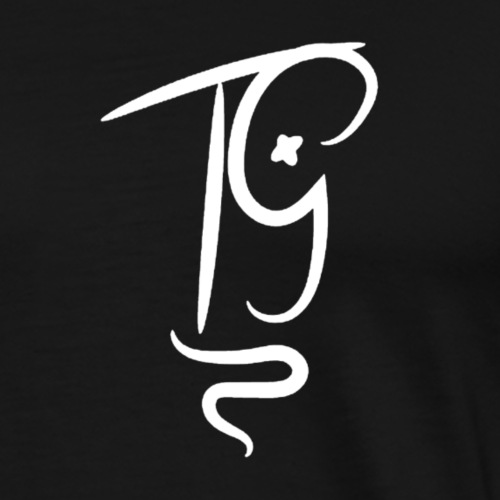 ThomaGeddon - Logo weiß - Männer Premium T-Shirt
