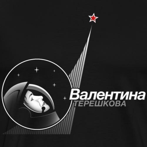 VALENTINA - Men's Premium T-Shirt