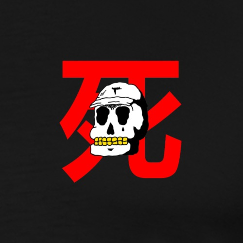 Skull boy - T-shirt Premium Homme