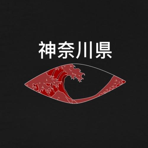 Kanagawa Eye - T-shirt Premium Homme