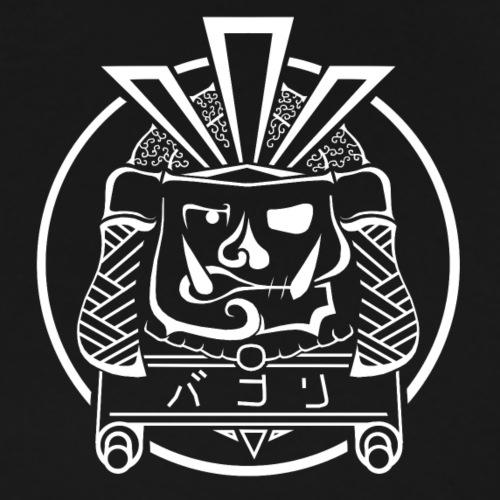 Samurai Blanco - Camiseta premium hombre