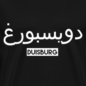 Duisburg - Men's Premium T-Shirt