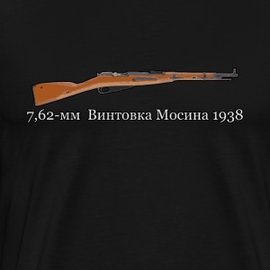 Mosin Nagant rifle fan t-skjorte for preppers - Premium T-skjorte for menn