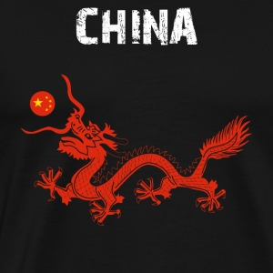 Nation-Design China Dragon - Männer Premium T-Shirt
