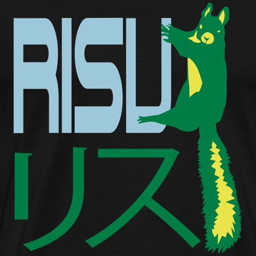 Risu - Männer Premium T-Shirt