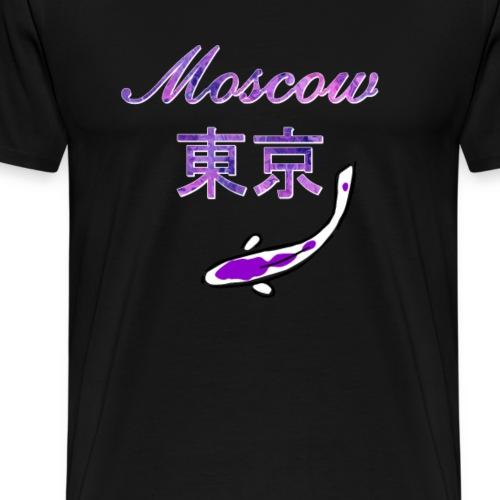 MOSCOW. - Männer Premium T-Shirt