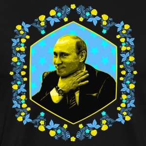 """Daddy Loves You All!"" (Putin Portrait) by Ostap - Men's Premium T-Shirt"