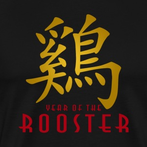 Year Of The Rooster Character - Men's Premium T-Shirt