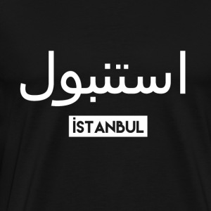 Istanbul - T-shirt Premium Homme