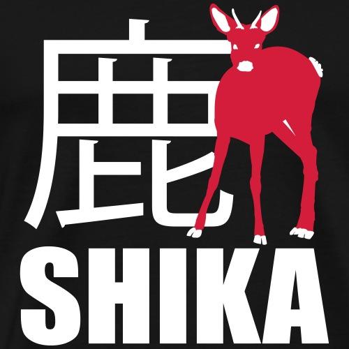 Shika II - Männer Premium T-Shirt