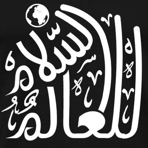 Peace for the world. - Männer Premium T-Shirt