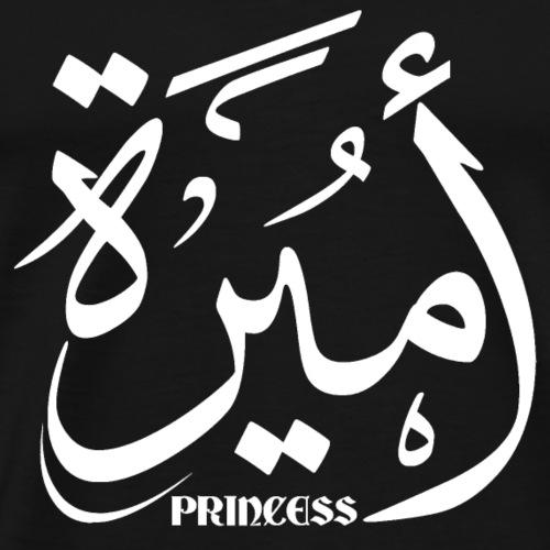 Ameera - Männer Premium T-Shirt